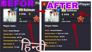 how to change picture on 8 ball pool miniclip