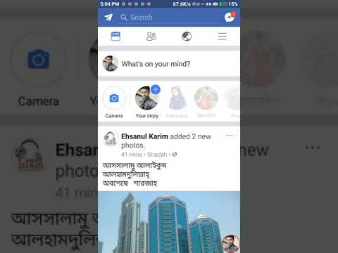 How to change and  hide birthday details  in facebook.