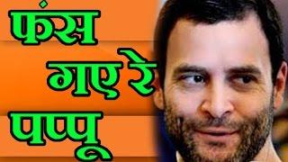 Modi की नकल कर रहे Rahul Gandhi का कॉलेज गर्ल्स ने बनाया मजाक