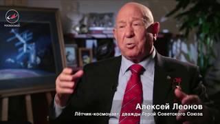 Download Космонавт Леонов, намекает...Космоса нет. Video