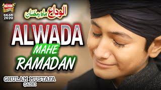 Ghulam Mustafa Qadri - Alwada Mahe Ramadan - Heart Touching Video - New Ramzan Nasheed 2020