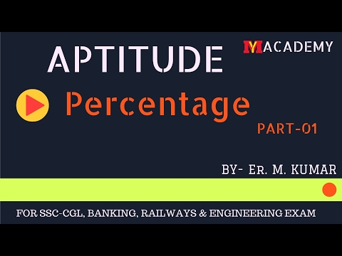 Percentage -Part-01 | प्रतिशत