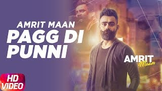 Pag Di Punni | Harish Verma | Sameksha | Amrit Maan | Vaapsi | Speed Records