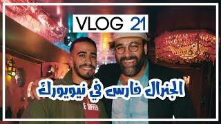 الممثل المبدع محمد يبدري (من مهرج في الجزائر إلى أستاذ مسرح في أمريكا)