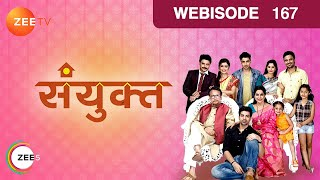 Sanyukt - संयुक्त - Episode 167  - April 26, 2017 - Webisode