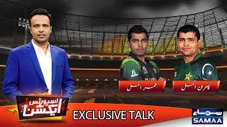 Umar Akmal & Kamran Akmal Exclusive Interview | Sports Action | Shoaib Jatt | 08 December 2019