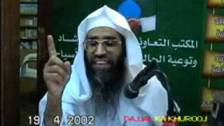 qeyamat 3.. Dajaal Ka Kharooj .. BY SHAIK MAQSOOD AL HASAN FAIZI