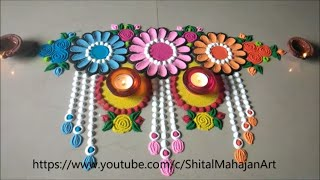Super easy and attractive border rangoli design for diwali festival|flower rangoli by shital mahajan