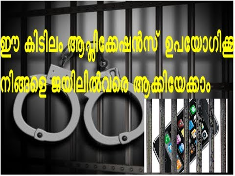 TOP FIVE ROOTED ANDROID APPS WHICH IS BANNED BY PLAYSTORE(MALAYALAM)!!!!