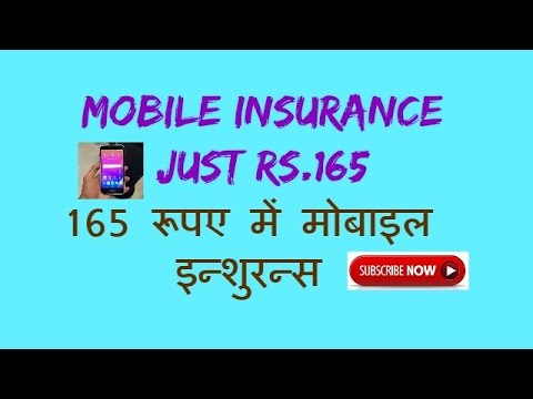 how you can get mobile insurance just Rs.165 and get 100% cash back
