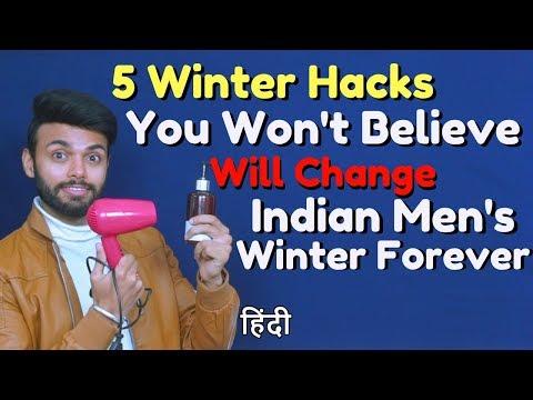 5 Winter Hacks, You Won't Believe, Will Change Indian Men's Winter Forever