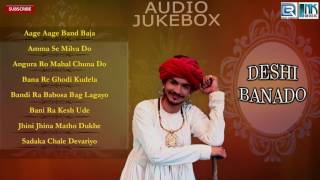 Deshi Banado | Audio Jukebox | Rajasthani LokGeet 2016 | NONSTOP | Marwadi Songs | Arjun Bajad