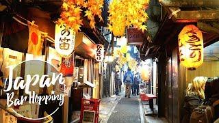 Inside Tokyo