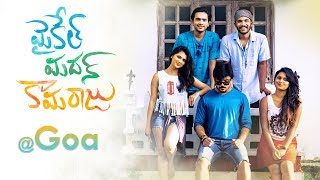 Michael Madan Kamaraju | MMK | EP 10 | Abhiram Pilla | Telugu Web Series - Wirally Originals