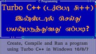 Turbo+C++ Videos - 9tube tv