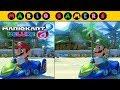 Mario Kart 8 Deluxe - Mario vs Luigi (Multiplayer) - Shell Cup 50cc
