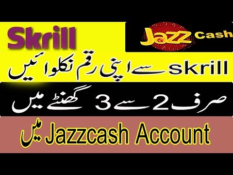 How to Withdraw Dollars Money in Pakistan with JazzCash Easypaisa and Bank Account 2018
