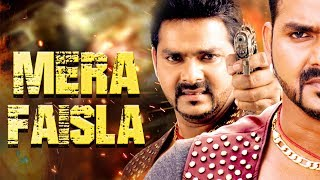 Mera Faisla- मेरा फैसला Pawan Singh | New Bhojpuri Movie 2019 | भोजपुरी फिल्म