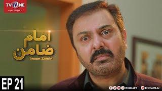 Imam Zamin | Episode 21 | TV One Drama | 15th January 2018