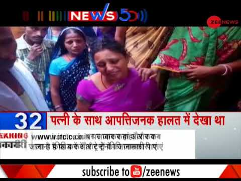 Watch top 50 news of this hour