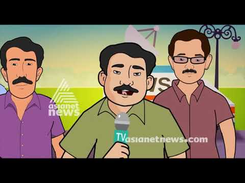 Synthetic drug usage | Body Guard 17 Mar 2018