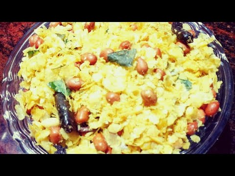 10 മിനിറ്റിൽ അവിലുകൊണ്ടൊരു  അടിപൊളി മിച്ചർ / instant rice flakes mixture recipe/how to make mixture