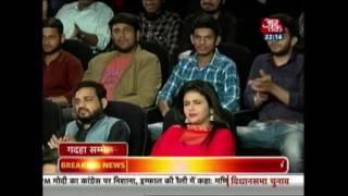 Akhilesh Yadav Scared of Donkeys of Gujarat: PM Narendra Modi