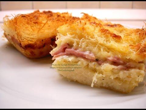 Ham & Cheese Pie with Kataifi Pastry - Recipe