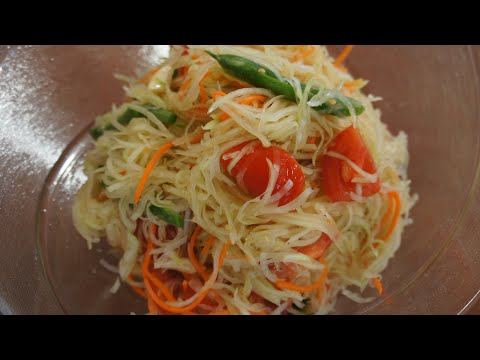 How to Make Easy Papaya Salad