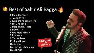best of sahir ali bagga | all romantic songs | new hindi sad songs