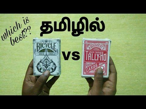 Bicycle archangel VS  tally ho-DECK WAR..!!! in தமிழ்