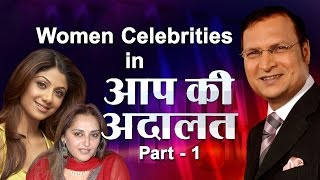 Vidya Balan, Shilpa Shetty and Jaya Prada in Aap Ki Adalat (Part 1)