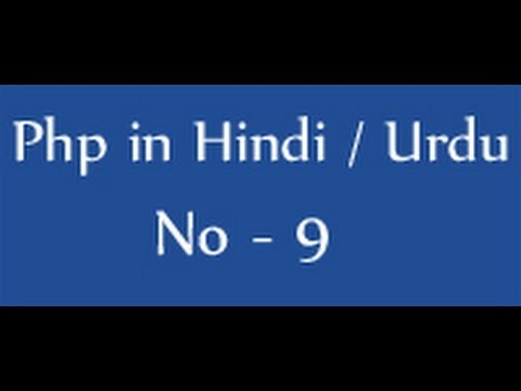 php tutorials in hindi / urdu - 9 - use html and javascript in php