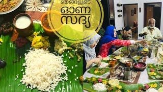 ഞങ്ങളുടെ ഓണ സദ്യ (18 കൂട്ടം വിഭവങ്ങളുമായി) Onam  Sadhya Vlog I Five recipes in detail-TastetoursOnam