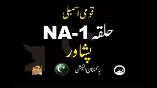 National Assembly NA 1 results Full information since 2002 to September 2013 by election