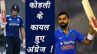 Virat Kohli is the best batsman at run chases, says Joe Root | वनइंडिया हिंदी