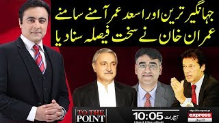 To The Point With Mansoor Ali Khan | 13 January 2019 | Express News