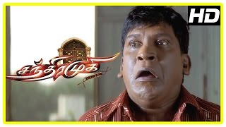 Chandramukhi Tamil Movie   Vadivelu Hilarious Comedy Scene   Rajinikanth   Nayanthara   Jyothika