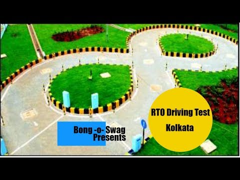 RTO Kolkata || Motorcycle Driving Test ||