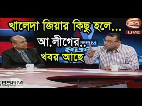 Muktobak 12 June 2018,, Channel 24 Bangla Talk Show