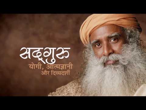 कामसूत्र क्यों लिखा गया था?  Why was Kamasutra written Hindi Dub