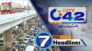 News Headlines | 7: 00 PM |  10 February 2018  | City42