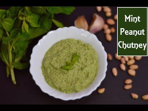 Mint Peanut Chutney|Chutney for Idli/Dosa & Chapati|Pudina Pachadi Recipe