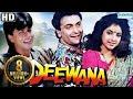 Deewana (HD)- Hindi Full Movie in 15mins - Shah Rukh Khan - Rishi Kapoor - Divya Bharti