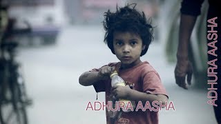 Adhura Aasha | New Nepali Song 2017 | Snehaa Shakya & The Explicit Trailer