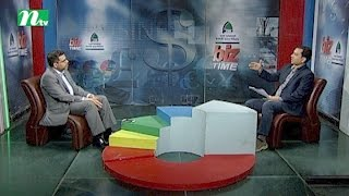 Biz Time (বিজ টাইম) | Episode 213 l News & Current Affairs