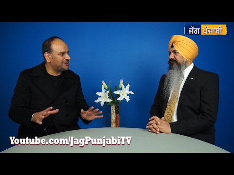 Harjap Bhangal || Immigration Lawyer || UK || Ru-B-Ru || Jag Punjabi TV