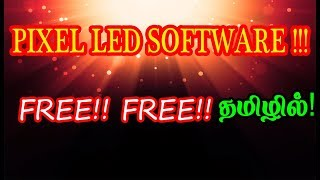 HOW TO MAKE EFFECTS SWF USING LED BUILD !! SOFTWARE IN TAMIL
