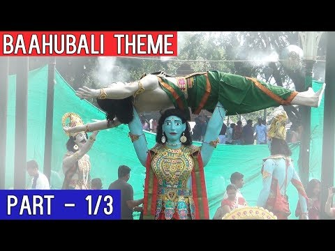 LALBAGH 2018 FLOWER SHOW: BAAHUBALI SPECIAL - REPUBLIC DAY January 26 - Part 1/3