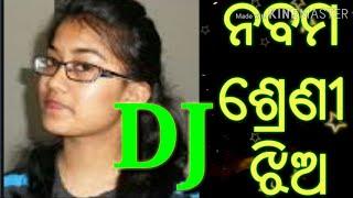 Nabama Sreni Jhia Ta Odia Dj Remix Song 2017 Full Bass Mix